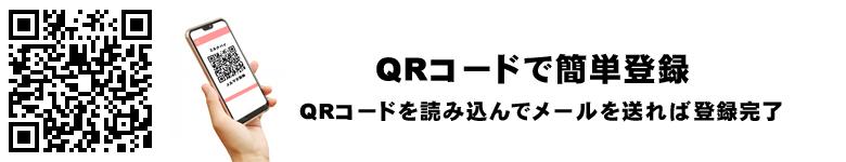 ミルクパイ QRコード